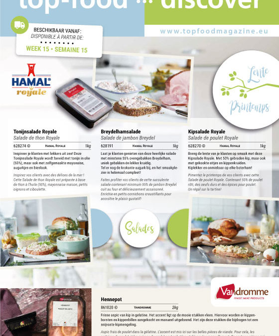 Discover Hamal