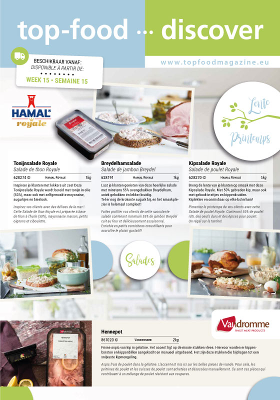Discover Hamal
